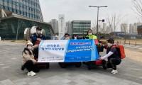 2021년 대전 세종시 권익옹호연대활동